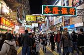 20091222香港shopping團DAY2:DSC02037_大小 .JPG