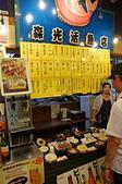 20111004日本自由行Day5:DSC02783_大小 .JPG