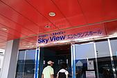 20080920日本大阪自助旅行Day1:DSC00164_大小 .JPG