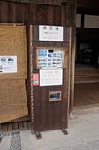 20111004日本自由行Day5:DSC02414_大小 .JPG