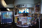 20101005秋季日本自由行DAY5:DSC05864_大小 .JPG
