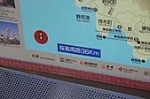 20101005秋季日本自由行DAY5:DSC05868_大小 .JPG