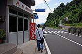 20101005秋季日本自由行DAY5:DSC05869_大小 .JPG