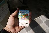 20080504日本琉球自助旅行Day4:DSC08561_大小 .JPG