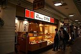 20070928日本自由行Day8:DSC01861_大小 .JPG
