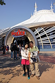 20091222香港shopping團DAY2:DSC01481_大小 .JPG