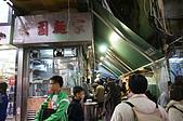 20091222香港shopping團DAY2:DSC02038_大小 .JPG