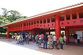 20080504日本琉球自助旅行Day4:DSC08642_大小 .JPG