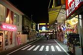 20070928日本自由行Day8:DSC01876_大小 .JPG
