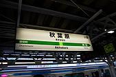 20100428日本自由行DAY6:DSC10007_大小 .JPG