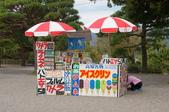 20111004日本自由行Day5:DSC02421_大小 .JPG
