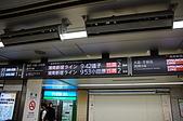 20100430日本自由行DAY8:DSC01031_大小 .JPG