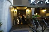 20110602慶祝張博升官聚餐:DSC08860_大小 .JPG