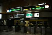 20090428日本自由行DAY5:DSC08973_大小 .JPG