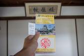 20111004日本自由行Day5:DSC02424_大小 .JPG