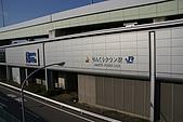 20080920日本大阪自助旅行Day1:DSC00339_大小 .JPG
