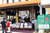 20080504日本琉球自助旅行Day4:DSC08717_大小 .JPG