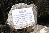 20080504日本琉球自助旅行Day4:DSC08740_大小 .JPG