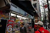 20100428日本自由行DAY6:DSC10014_大小 .JPG
