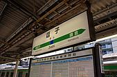 20100430日本自由行DAY8:DSC01060_大小 .JPG