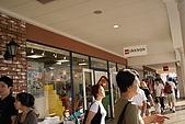20080920日本大阪自助旅行Day1:DSC00357_大小 .JPG