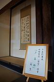 20111004日本自由行Day5:DSC02441_大小 .JPG