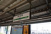 20100430日本自由行DAY8:DSC01094_大小 .JPG