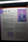 20111004日本自由行Day5:DSC02571_大小 .JPG