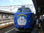 北海道哆啦A夢海底世界:哆啦A夢海底列車