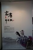 20110930日本自由行Day1:DSC09303_大小 .JPG