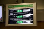20080928日本大阪自助旅行Day9:DSC03947_大小 .JPG