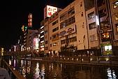 20080920日本大阪自助旅行Day1:DSC00463_大小 .JPG