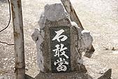 20080504日本琉球自助旅行Day4:DSC08914_大小 .JPG