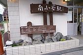 20090428日本自由行DAY5:DSC09582_大小 .JPG
