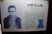 20111004日本自由行Day5:DSC02574_大小 .JPG