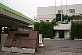 20080928日本大阪自助旅行Day9:DSC04000_大小 .JPG