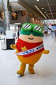20100502日本自由行DAY10:DSC02566_大小 .JPG