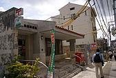 20080504日本琉球自助旅行Day4:DSC08918_大小 .JPG