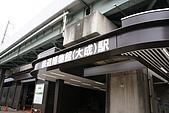 20080928日本大阪自助旅行Day9:DSC04017_大小 .JPG