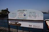 20100430日本自由行DAY8:DSC01159_大小 .JPG