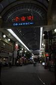 20111004日本自由行Day5:DSC02811_大小 .JPG