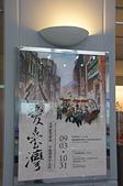20110930日本自由行Day1:DSC09311_大小 .JPG