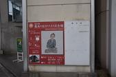 20111004日本自由行Day5:DSC02684_大小 .JPG