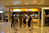 20110707香港打小人與購物團Day2:DSC09349_大小 .JPG