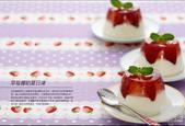 淇淇不NG超幸福甜點:1142570163.jpg