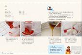 淇淇不NG超幸福甜點:1142570164.jpg