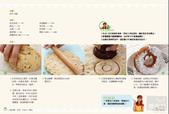 淇淇不NG超幸福甜點:1142570166.jpg