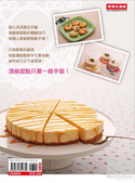 淇淇不NG超幸福甜點:1142570168.jpg