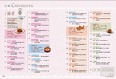 淇淇不NG超幸福甜點:1142570170.jpg