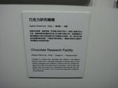 ♡。10/09/11台北世界設計大展。♡:1044060201.jpg